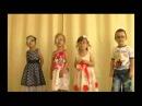 На конкурс Дети читают стихи для Лабиринт.ру. Младшая группа «Непоседы» МБДОУ №50, г. Барнаул