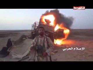Йемен +18 Репортаж о работе ВС Йемена и хуситов