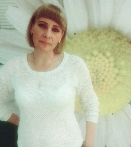 время фотография кирсанова светлана владимировна оснащен