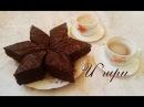 Թխվածք Մարս / Txvacq Mars / Торт Марс/Cake Mars