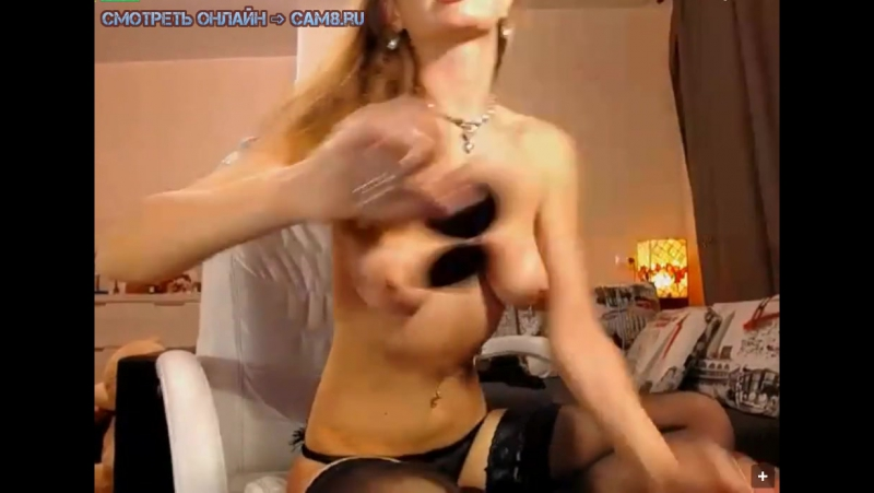 Scams dating russian intersexed