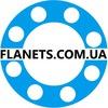Flanets.com.ua - детали трубопровода, арматура,