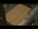 Спасатель змей 7 я серия 2013