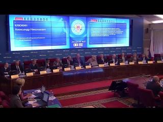 10-е заседание ЦИК Российской Федерации 8 июня 2016 года