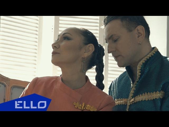 Сергей Рогожин и Марина Цхай - На краю земли ELLO UP^