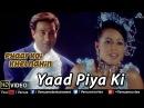 Yaad Piya Ki Full Video Song | Pyaar Koi Khel Nahin | Sunny Deol, Mahima Choudhary |