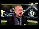 Президент Динамо: Треба звільнитися від балласту й навесні постати новою командою