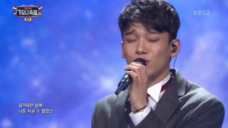 [161229] {EXO} Chen Hwang Chiyeol - Never Ending Story (Gayo Daechukje Live) [HD]