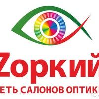 Оптика Zоркий