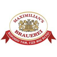 Логотип Ресторан «Максимилианс» Самара