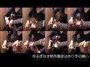 一人八役 アコギで岡崎体育「MUSIC VIDEO」弾いてしまった