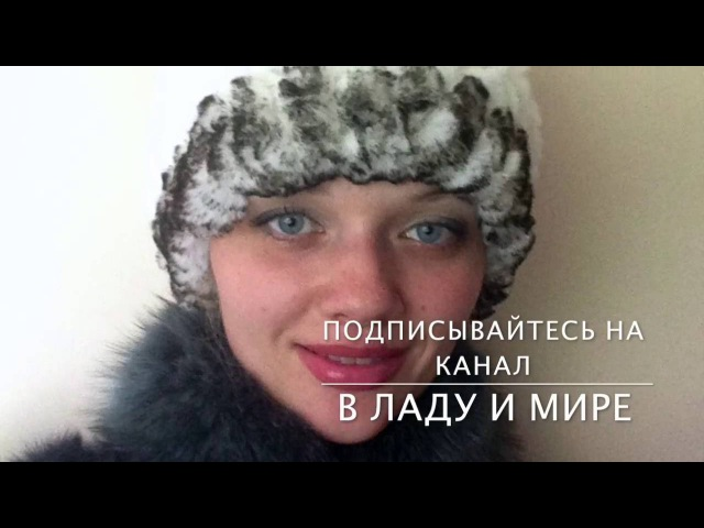 Вяжем меховую шапку