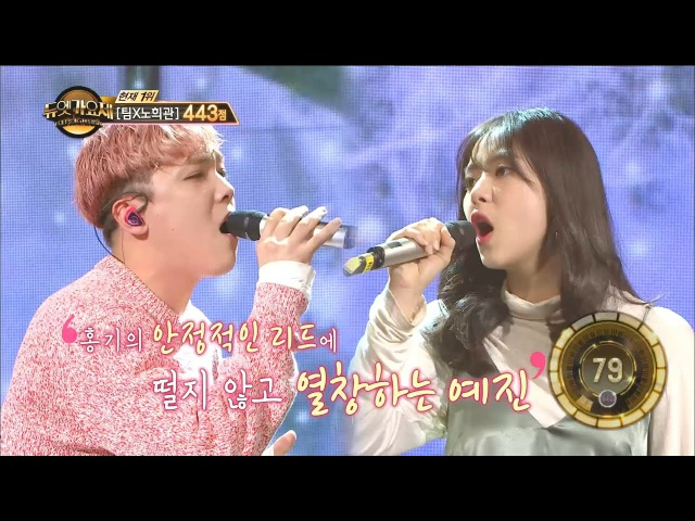 【TVPP】Lee Hongki(FTISLAND) - 'Reason for waiting', 이홍기(에프티아일랜드) - '기다리는 이유' @Duet Song Festival