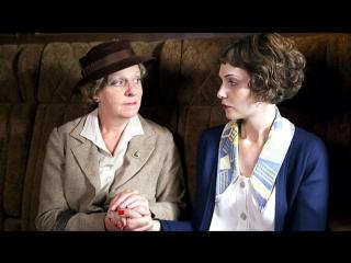 Леди исчезает / The Lady Vanishes (Великобритания, 2012)