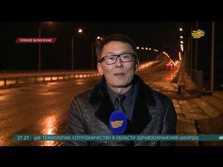 В Прииртышье открыт самый длинный в Азии мостовой переход