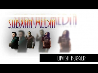 Subxan media lavash burger (music version)