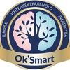 Ок'Смарт: ментальная арифметика UCMAS & Cuboro