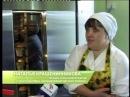 АГРОИНФОРМ Инновации самарского АПК благоустройство сельских территорий практические советы начинающим хлебопекам телеканал Россия 24 30 10 2013г