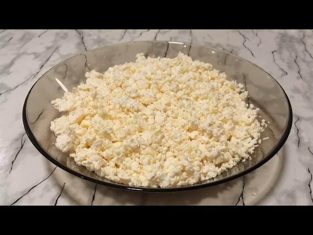 Домашний Творог Из Молока (Вкусно и Полезно) / Home Cottage Cheese From Milk / Очень Простой Рецепт