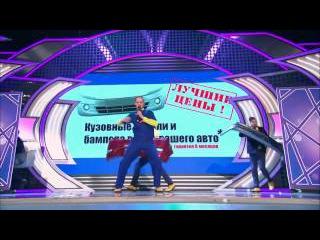 Местная реклама)))