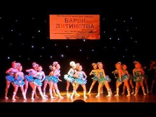 ЕНЕРДЖІ  Веселий флірт. Всеукраїнський фестиваль Барви дитинства (Львів )