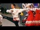 Язык танца Ансамбля имени Игоря Моисеева: названия трюков и элементов легендарного коллектива