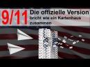 16. Jahrestag 9/11 – Die offizielle Version bricht zusammen | 11.09.2017 | kla/11079