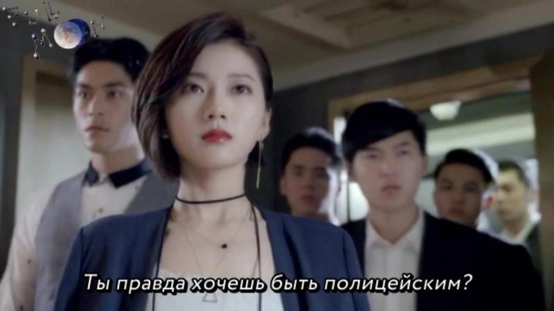 Любовь под прикрытием / The Masked Lover Трейлер 1 (рус.саб)