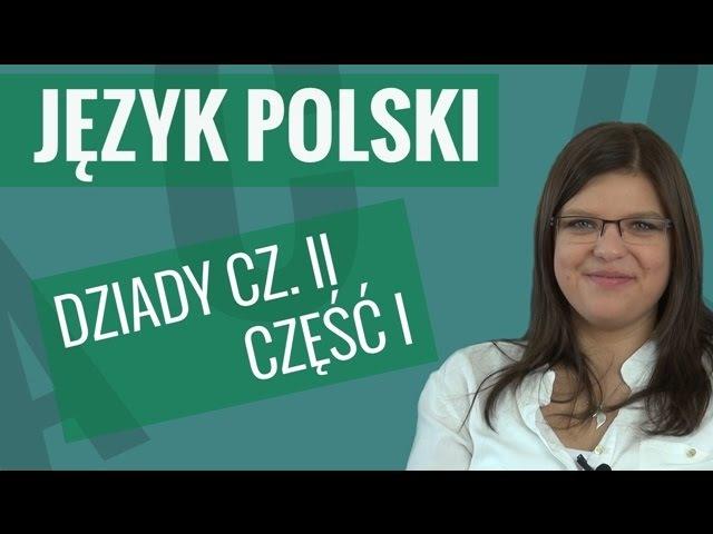 Język polski - Dziady część II (informacje ogólne i streszcznie)