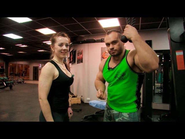 Женская тренировка спины от Владимира Агринского