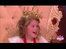 Миниатюрная принцесса Таисия Скоморохова. Лучше всех! Фрагмент выпуска от18.12.2016