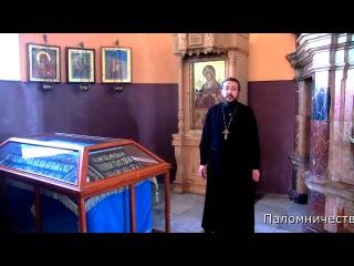 Стоило ли назвать ребенка другим именем. Священник Игорь Сильченков.