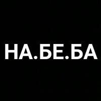 Бекзат Жетпысбай