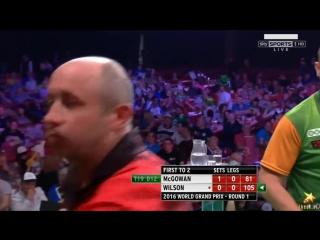 Mick McGowan vs James Wilson (PDC World Grand Prix 2016 / Round 1)