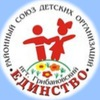 "ГРСДО ""Единство""/РДШ Воронежской области"