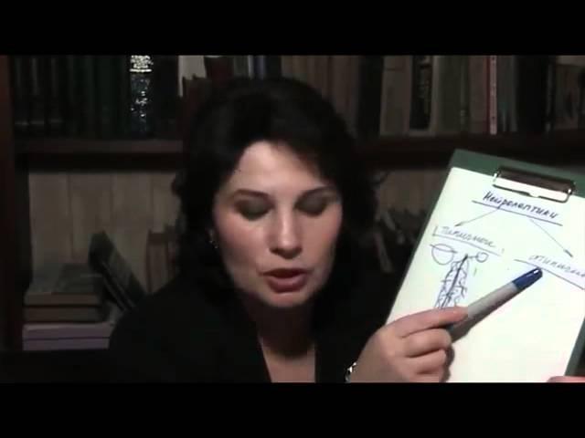 Осторожно Нейролептики Софья Доринская
