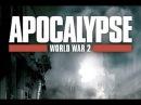 Апокалипсис Вторая мировая война Apocalypse La 2ème guerre mondiale 2009 Конец кошмару Эпизод 6