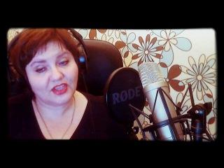 Аксенова Вера (Verax) Доктор Оля.Слова и музыка  Натальи Дудкиной