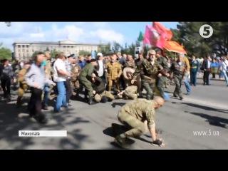 9 травня: сутички в Миколаєві