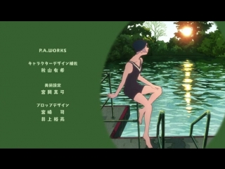 [ed] uchouten kazoku / the eccentric family / экзотическая семейка 2