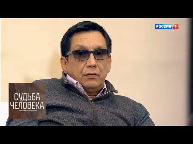 Егор Кончаловский Судьба человека с Борисом Корчевниковым смотреть онлайн без регистрации
