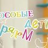 АНО «Иркутский центр абилитации»
