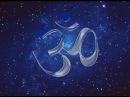 OM мантра с частотой 528 Гц ➤ Для глубокого медитативного сна