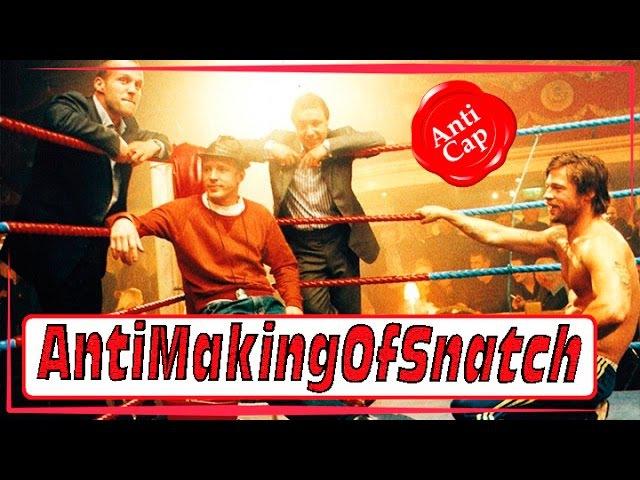 Как снимали Большой Куш Часть 1 Making of Snatch Part 1 Русский перевод
