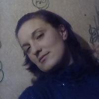 Катя Бутакова