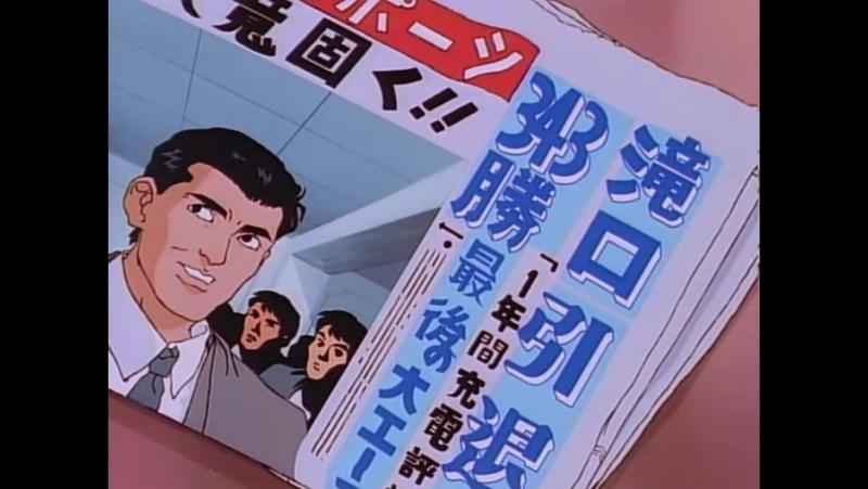 SHIZA Девять историй о любви Ai Monogatari 9 Love Stories OVA серия 2 Azazel Sajuri 1993 Русская озвучка