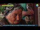 Жизнь с любовью к людям бабушка Нану отметила свое 127 летие