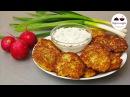 Лучший рецепт картофельных драников Невероятно вкусные картофельные оладьи! Potato Fritters