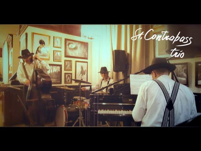 St. Contrabass trio: Prelude in E-moll (F.Chopin)