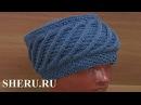 Великолепная шапка-кубанка. Урок 235